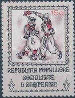 Albania 1977 National Costumes and Folk Dances (1st Issue) d