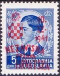 Croatia 1941 Anniversary of Independence h
