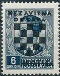 Croatia 1941 Peter II of Yugoslavia Overprinted in Black j