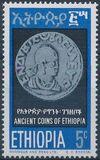 Ethiopia 1969 Ancient Ethiopian Coins a