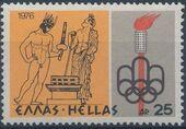 Greece 1976 Olympic Games - Montreal e