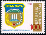 Indonesia 1981 Provincial Arms (2nd Group) b