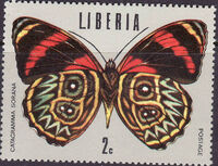 Liberia 1974 Tropical Butterflies b