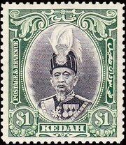 Malaya-Kedah 1937 Sultan Abdul Hamid Halim Shah g
