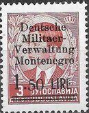 Montenegro 1943 Yugoslavia Stamps Surcharged under German Occupation c