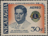 Nicaragua 1958 17th Convention of Lions International of Central America (Air Post Stamps)