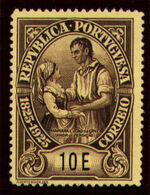 Portugal 1925 Birth Centenary of Camilo Castelo Branco ad