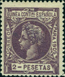 Spanish Guinea 1905 Alfonso XIII l