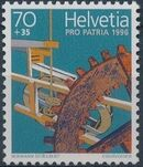Switzerland 1996 PRO PATRIA - Restoration projects b