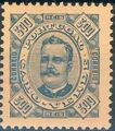 Cape Verde 1893-1895 Carlos I of Portugal m.jpg