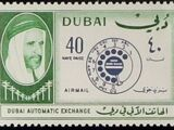 Dubai 1966 Dubai Automatic Telephone Service - Air Post Stamps