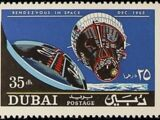 Dubai 1966 Rendezvous of Gemini 6 and Gemini 7 in Space