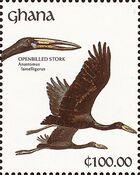 Ghana 1991 The Birds of Ghana q