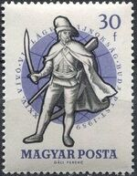 Hungary 1959 24th World Fencing Championships c