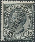 "Italy (Aegean Islands)-Castelrosso 1924 Definitives of Italy - Overprinted ""CASTELROSSO"" c"