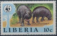 Liberia 1984 WWF - Pygmy hippopotamus b