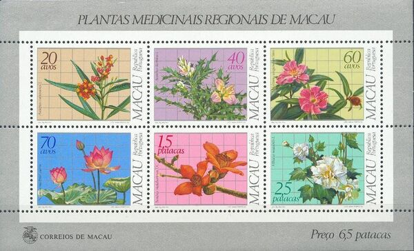Macao 1983 Local Medicinal Plants g