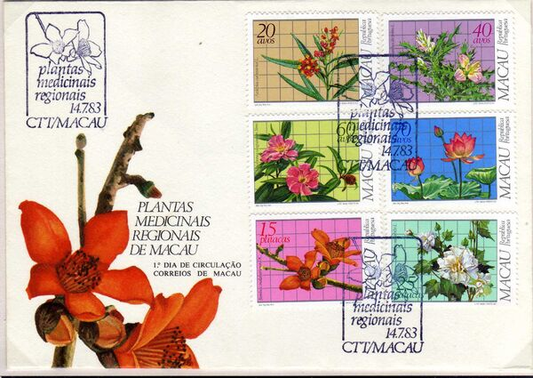 Macao 1983 Local Medicinal Plants h