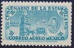 Mexico 1956 Centenary of Mexico's 1st Postage Stamps (Air Post Stamps) b