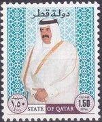 Qatar 1996 Hamad ibn Khalifa Ath-Thani e