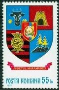 Romania 1977 Coat of Arms of Romanian Districts i