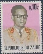 Zaire 1973 President Joseph Desiré Mobutu e