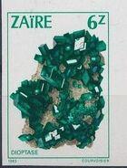 Zaire 1983 Minerals r