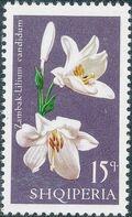 Albania 1970 Flowers - Lilies b