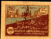 Azerbaijan 1922 Pictorials n