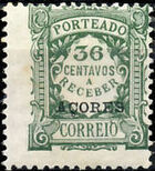 Azores 1922 Postage Due Stamps of Portugal Overprinted (1st Group) c