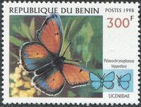 Benin 1998 Butterflies e