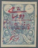 Iran 1910 Heraldic Lion k