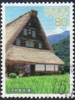 Japan 2002 World Heritage (2nd Series) - 9 Villages of Shirakawa-go & Gokayam i
