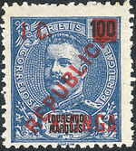 Kionga 1916 D Carlos I from Lourenço Marques with Overprint and Surcharged b