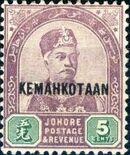 "Malaya-Johore 1896 Sultan Abubakar Overprinted ""KEMAHKOTAAN"" e"