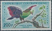 Central African Republic 1960 Birds b