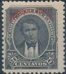 Ecuador 1895 President Vicente Rocafuerte (Official Stamps) e