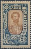 Ethiopia 1919 Definitives e