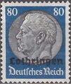 German Occupation-Lothringen 1940 Stamps of Germany (1933-1936) Overprinted in Black o.jpg