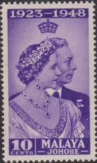 Malaya-Johore 1948 Silver Wedding of King George VI & Queen Elizabeth a