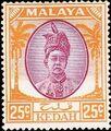 Malaya-Kedah 1950 Definitives j.jpg