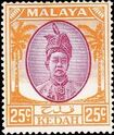 Malaya-Kedah 1950 Definitives j