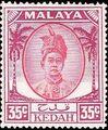 Malaya-Kedah 1952 Definitives (New values) e.jpg
