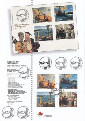 Portugal 1997 500th Anniversary of the Discovery of Maritime Route to India e