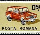 Romania 1983 Romanian Cars