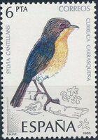 Spain 1985 Birds a