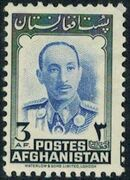 Afghanistan 1951 Monuments and King Zahir Shah (I) r