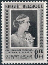 Belgium 1951 Queen Elisabeth Medical Foundation e