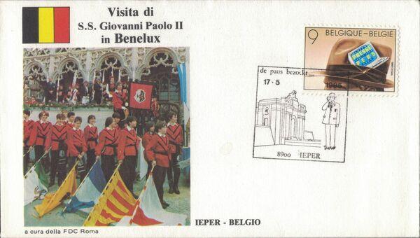 Belgium 1985 Visit of Pope John Paul II FDCq