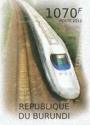 Burundi 2012 Speed Trains of China k